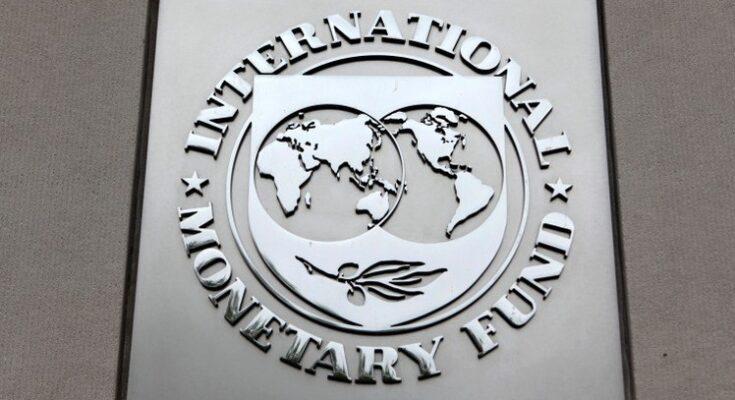El FMI